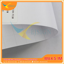 COOL LAMINATION FILM EJCLM004M