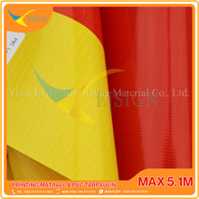 LAMINATED STRIP PVC TARPAULIN  eJLST005