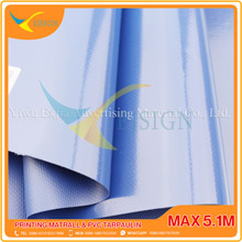 COATED PVC TARPAULIN EJCP001-1 G BLUE2
